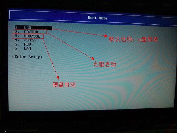 东芝笔记本2.jpg