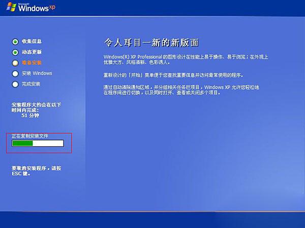 重启计算机安装完毕 一键U盘装系统官网提供