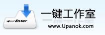 一键U盘装系统官方网站