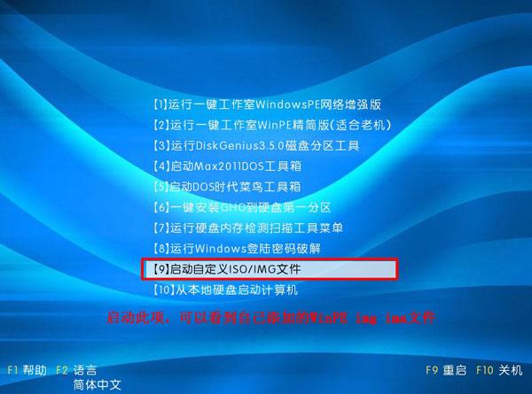 一键U盘装系统3.2软件界面3